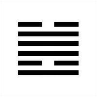 i_ching_49_ko