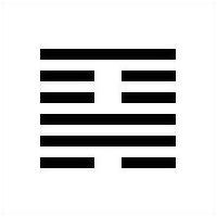 i_ching_18_ku